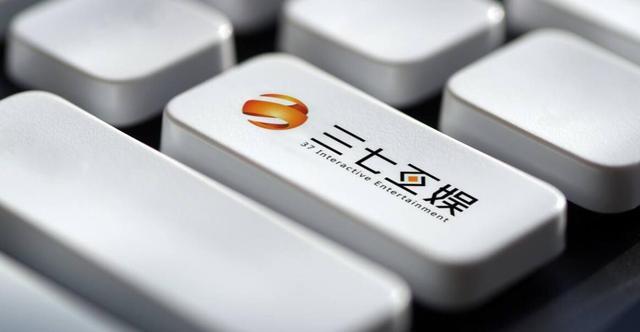 三七互娱2021年半年财报预告:净利润7.8亿至8.5亿