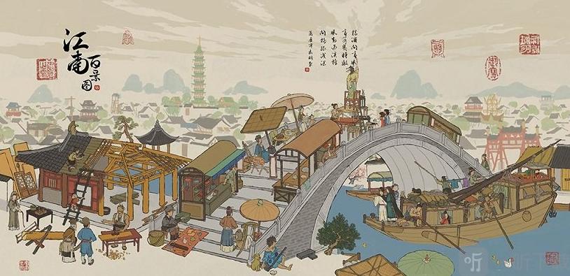 《凌云诺》游戏CG首曝 打造国风故事和文化是核心