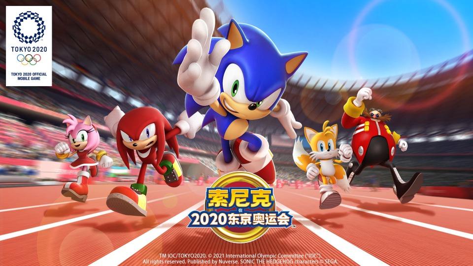 朝夕光年独家代理,奥运会官方唯一授权手游正式上线