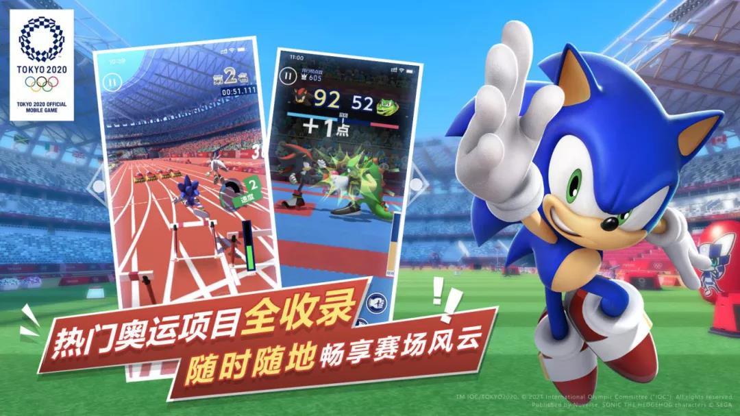 透过这款奥运游戏,看朝夕光年如何让游戏回归纯粹乐趣
