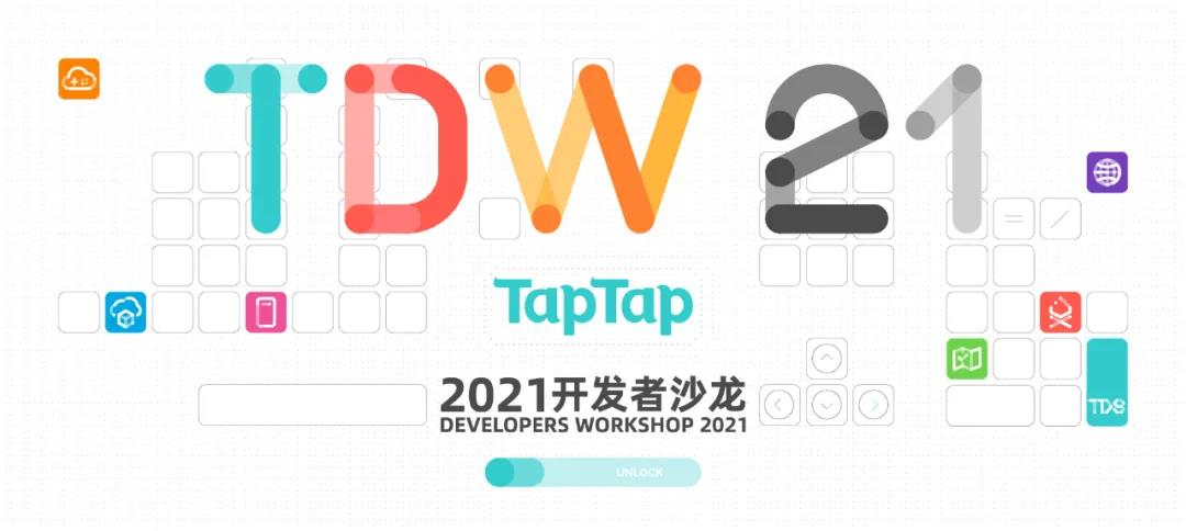 TapTap发布开发者服务:降低开发者研运成本 聚焦创作优质内容
