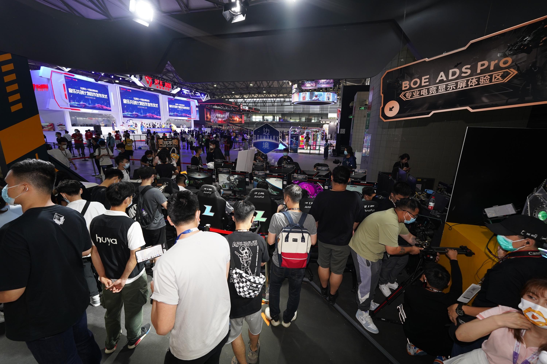 BOE(京东方)携480Hz超高刷专业电竞显示首度亮相ChinaJoy