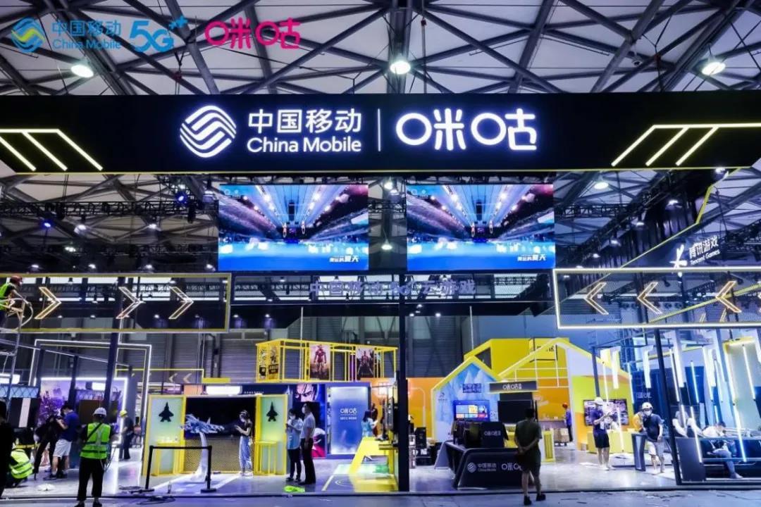 """投资海马云,组建""""立方米"""",中国移动云游戏的""""朋友圈""""又壮大了"""
