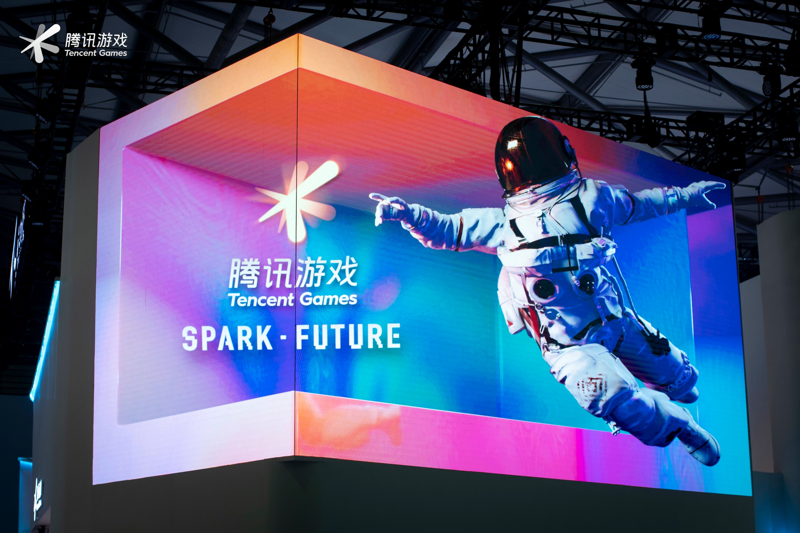 ChinaJoy2021如期开幕,20余款新游亮相腾讯游戏展区