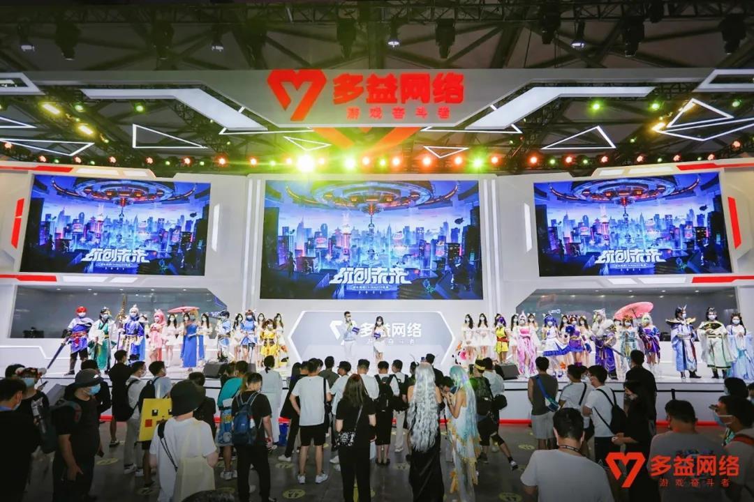 """产品、文创、音乐多线发力,复盘多益网络2021ChinaJoy""""玩创未来""""之旅"""
