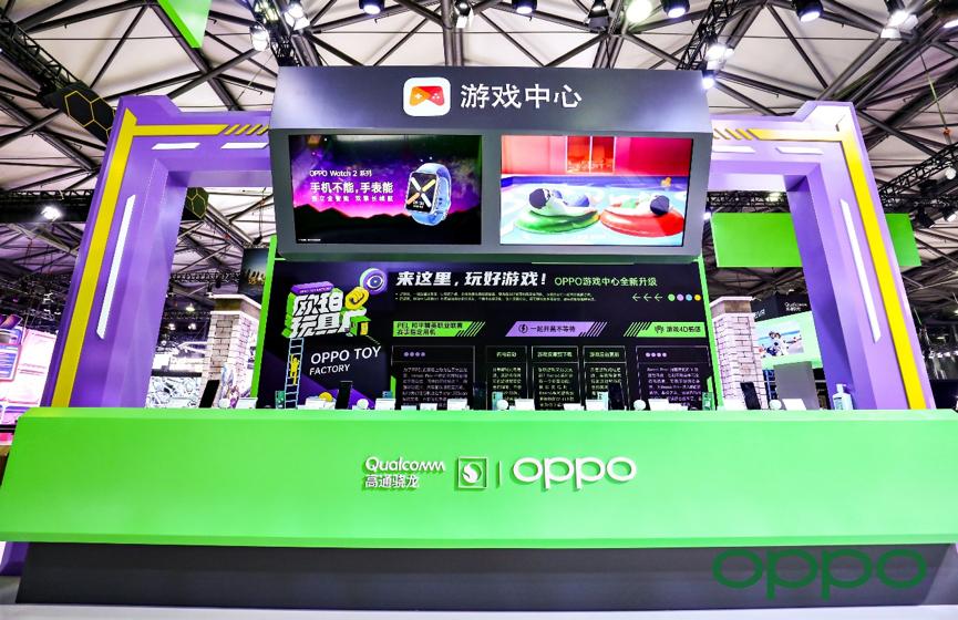 OPPO游戏中心亮相ChinaJoy:为用户提供全生命周期一站式服务