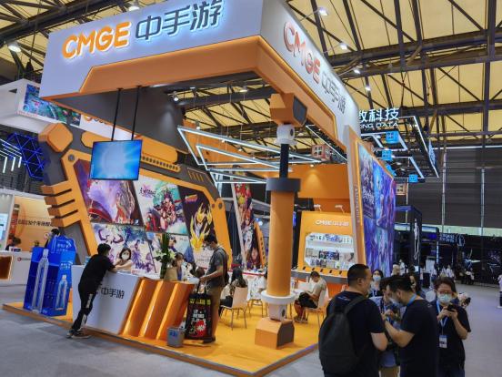 2021年ChinaJoy展会开幕 中手游IP游戏盛宴亮相BTOB展区