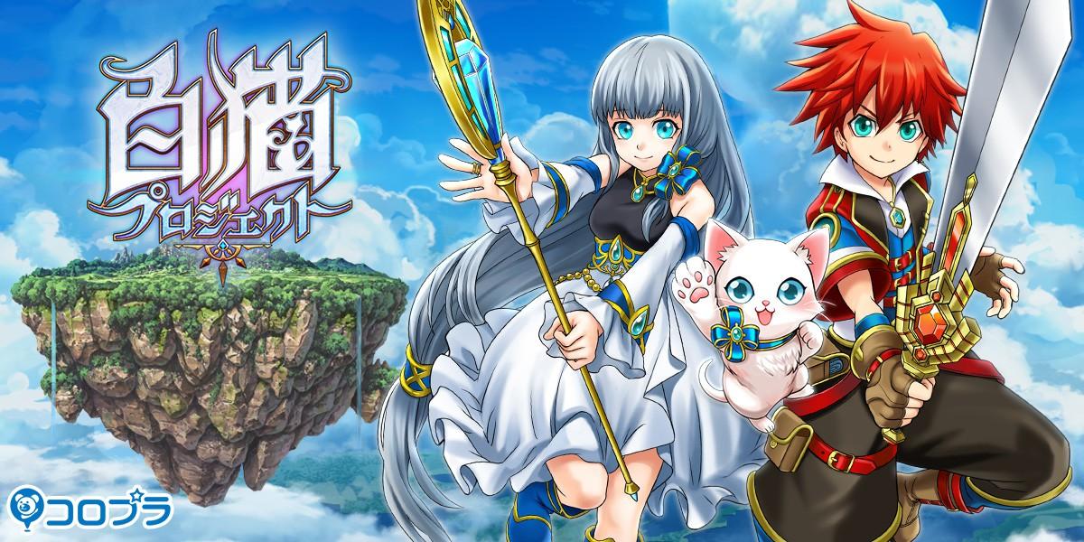 《白猫计划》开发商向任天堂赔付33亿日元诉讼和解金