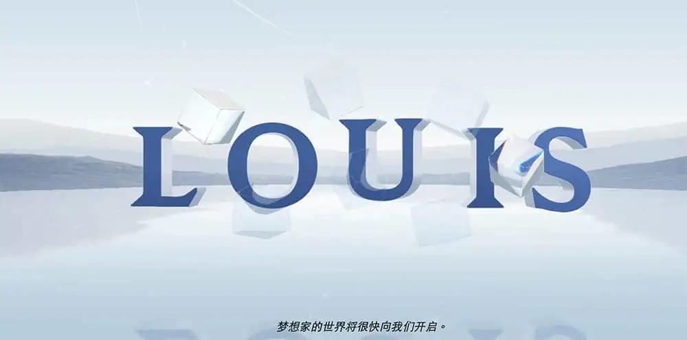 """高奢与游戏""""梦幻联动"""",LV一脚踏入游戏圈!"""