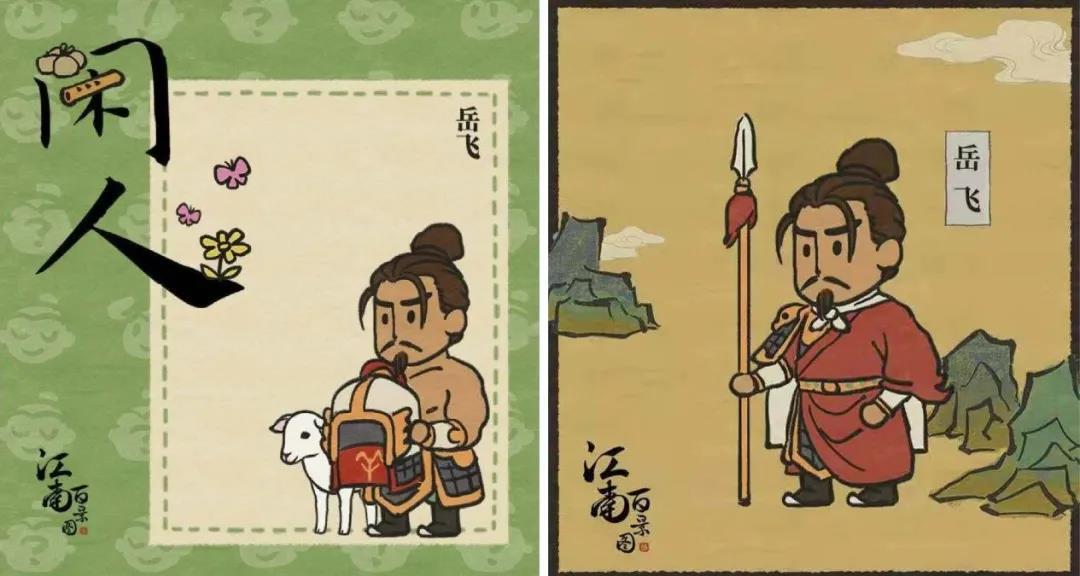 从《江南百景图》的运营失误,看游戏与传统文化融合如何寻求更优解