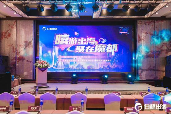 中国游戏海外市场份额升至全球第一,下半年还有哪些增长空间