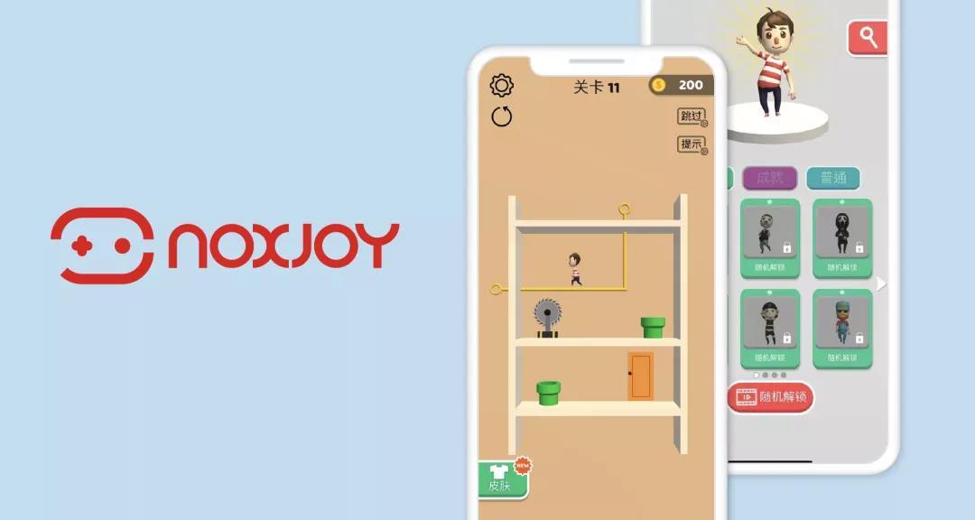 采用混合变现模式后,NoxJoy的LTV大幅攀升10%