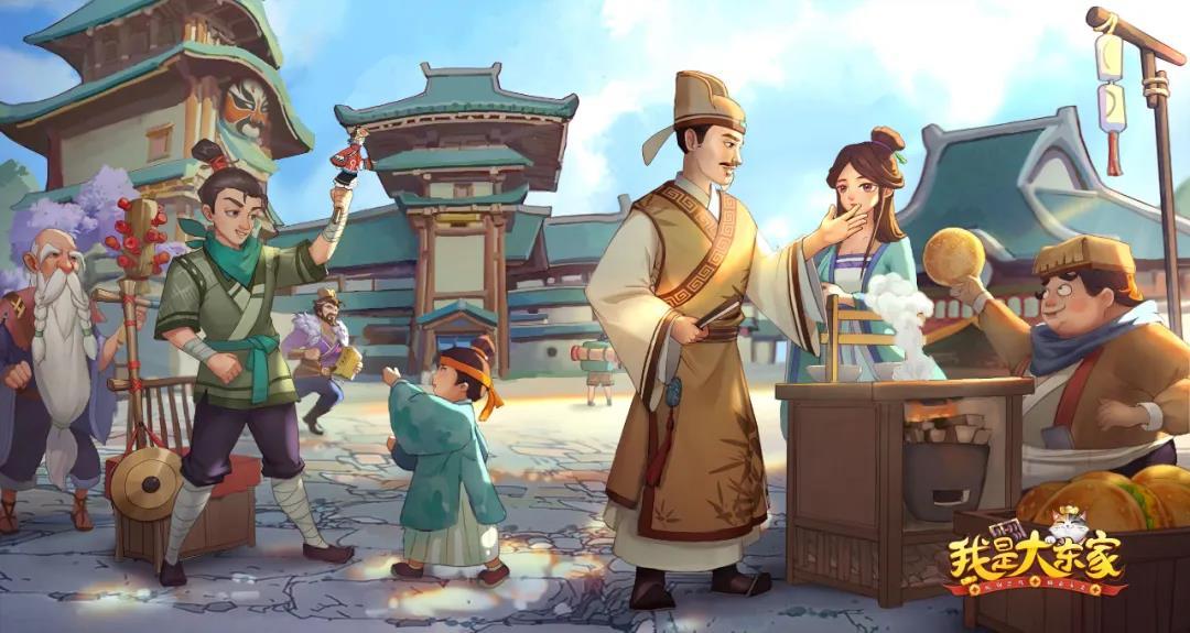 《我是大东家》联动洛阳博物馆,以游为媒传承丝路文化!