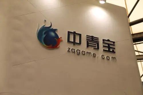 中青宝宣布推元宇宙游戏《酿酒大师》,股价盘中直线拉升涨幅逾20%