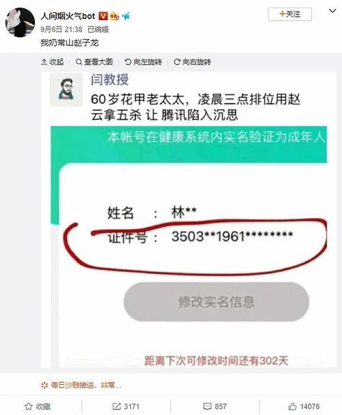 http://mms0.baidu.com/it/u=1151521054,3672642977&fm=253&app=120&f=JPEG?w=500&h=606