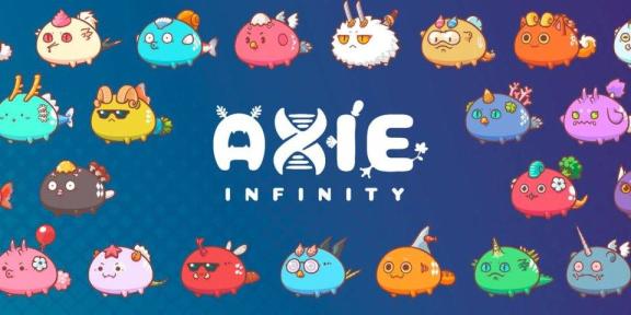 复盘:区块链游戏Axie如何从日活200到日赚1700万刀