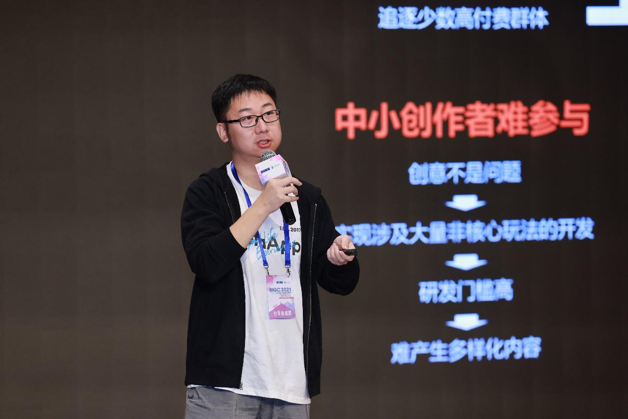 MetaApp:解放开发者生产力