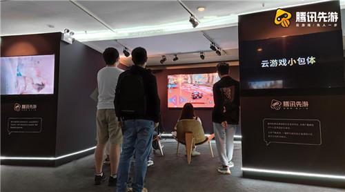 储备次世代游戏力,腾讯先游亮相第二届BIGC北京国际游戏创新展