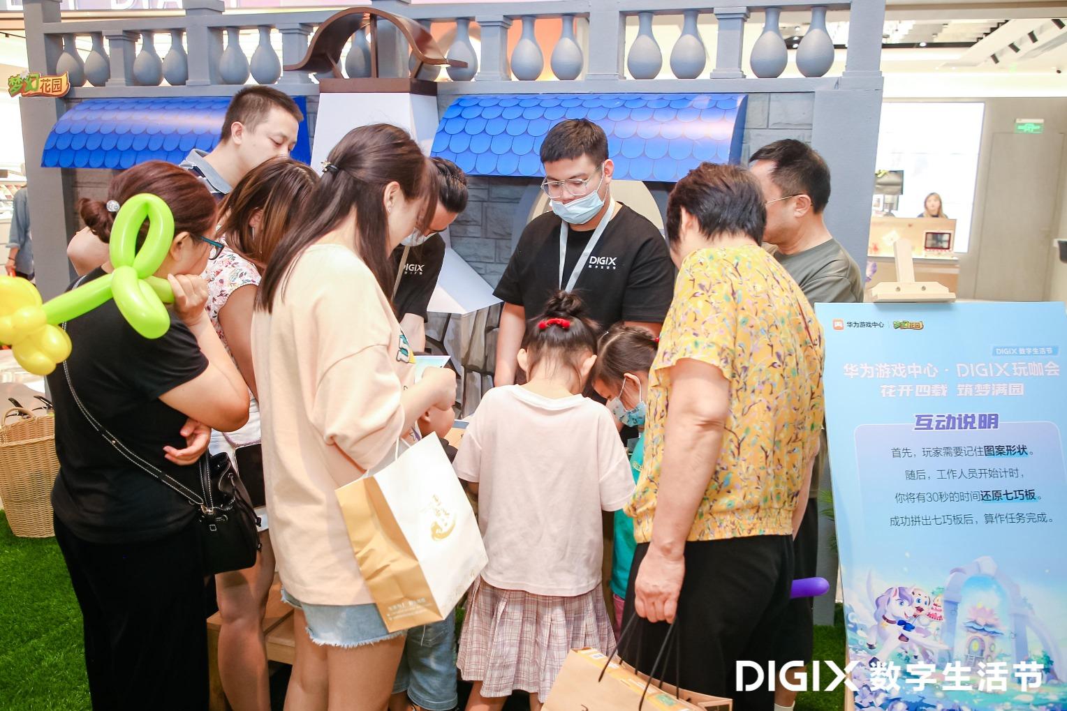 从DIGIX玩咖会看华为游戏中心精细化运营如何解锁营销新动能