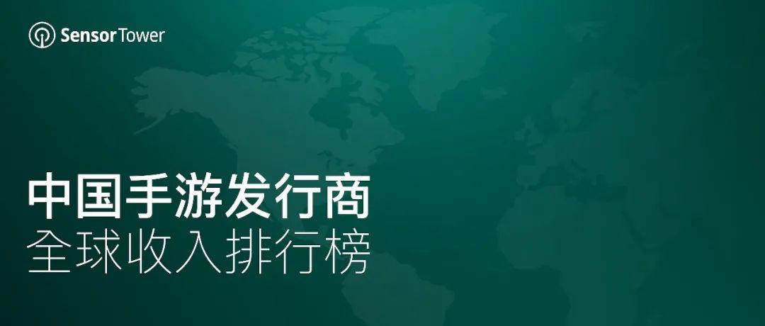 狂揽3.4亿美元破纪录,《原神》成9月全球最吸金手游