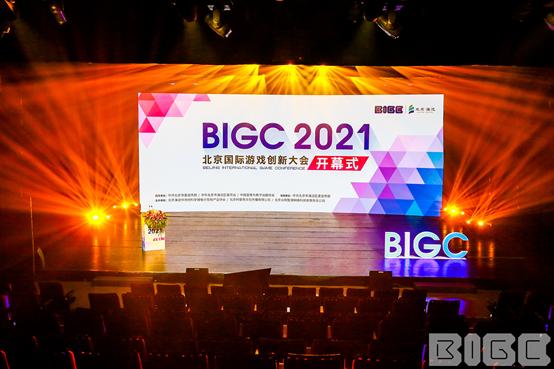 """BIGC嘉宾说""——搜狐畅游VP 戴鑫"