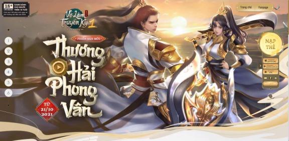 专访西山居孙红印:《剑网1:归来》是18年后补给玩家的礼物