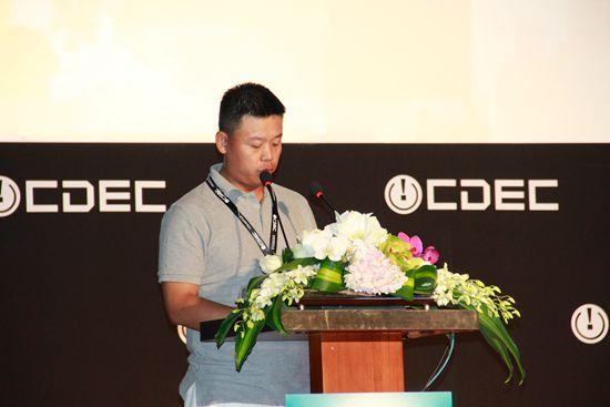 CJ2013 高峰论坛 盛大张向东:中国巨头全球布局