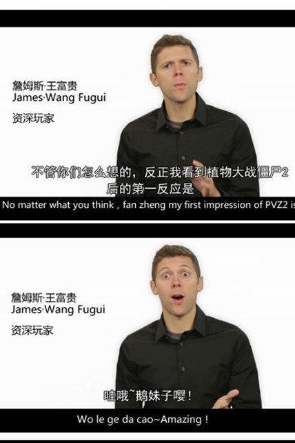 神吐槽植物大战僵尸2中文版
