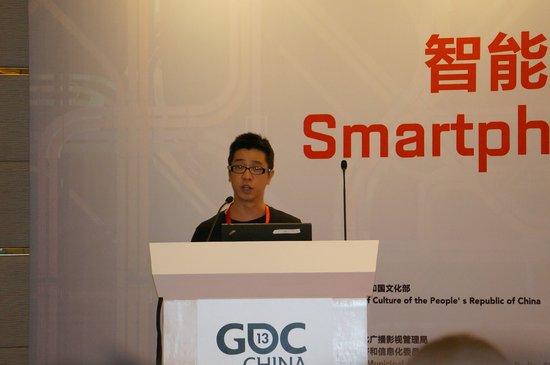 #GDC2013#  游道易方志航:如何在中国运营国外手游