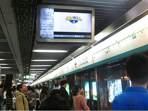 手游推广迎来疯狂十月 捕鱼2广告包段北京地铁