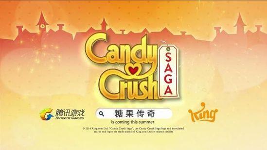 《糖果传奇》魔力渐失 能否在亚洲再续神话?