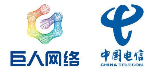 巨人与上海电信共建智能化游戏大数据挖掘中心