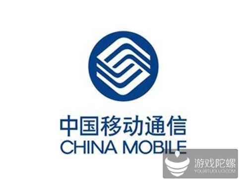 中移动发布六月运营数据:4G增长创新高 3G减速