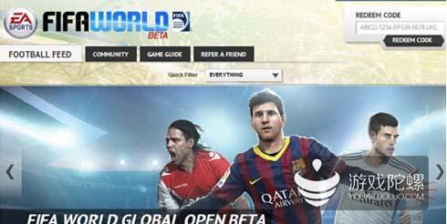 EA将在巴西发布足球游戏 该国数字游戏市场预计2014年达到15亿美元