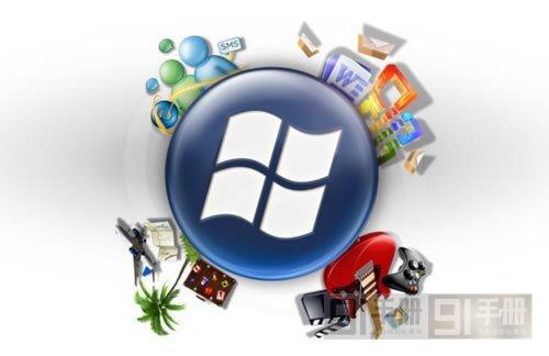 拉拢国产终端厂商 微软WP发力中国