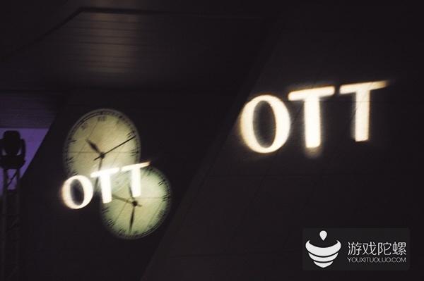 还原真相:外界对广电OTT新政的三个误读