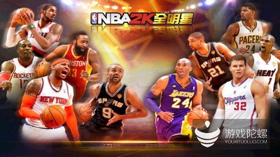 热酷游戏获得《NBA2K》系列卡牌手游授权