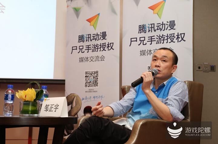 【CJ2014】采访腾讯邹正宇 谈《尸兄》手游授权的诸多问题
