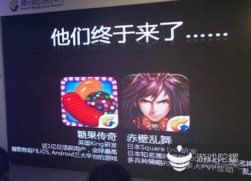 微信手游计划:糖果传奇上线 引入多款日韩游戏