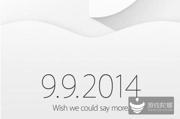 苹果确认9月9日召开新品发布会 已发邀请函