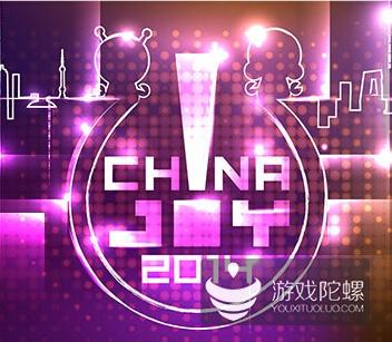 ChinaJoy 2014 展馆数据报告:四天总人数达250224人