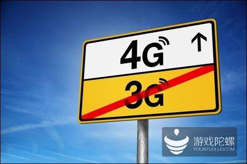 国内4G用户已达1397万户 移动占99.8%用户份额。