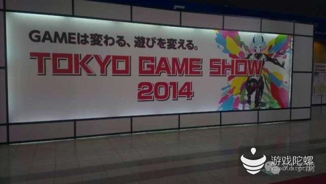 东京电玩展:手游越来越流行 主机游戏显落寞