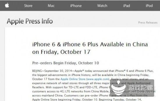 国行iPhone6来啦!将于10月17日在中国大陆开售