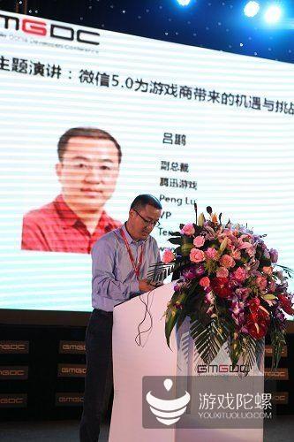 腾讯游戏副总裁吕鹏:精品游戏开发者面临的机会与挑战