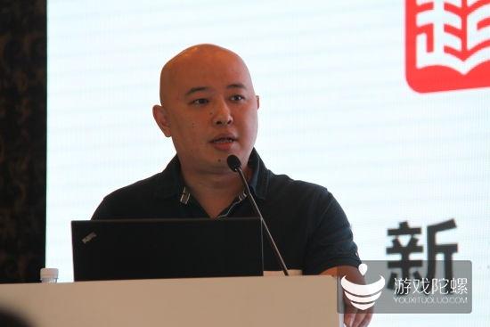 起点中文网副总裁于澍:开放IP授权,我们只有一个目的