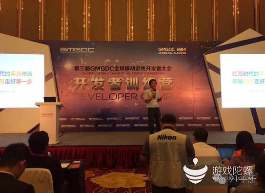 蓝港CEO王峰:手游红海时代下的生存八法