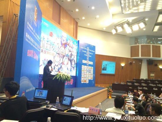 文博会海峡两岸数字内容产业大会在厦门举行