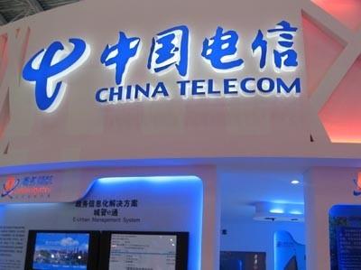 中国电信财报:2014年Q1-Q3电信移动用户累计减少401万户