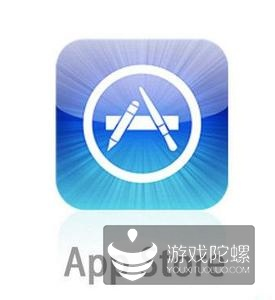 App store10月11日更新审核指南 新增4项原则